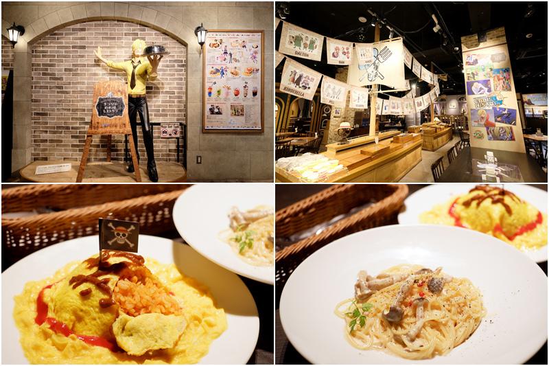 海賊王餐廳.jpg