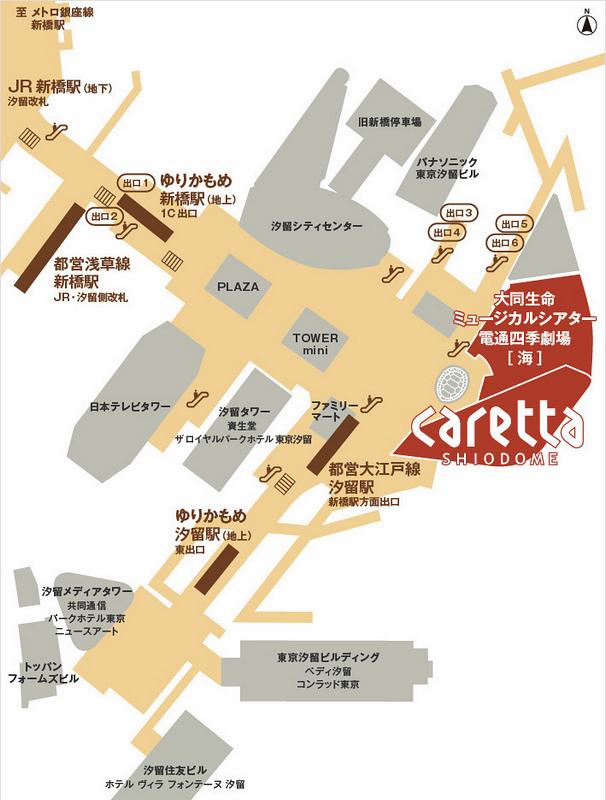 汐留交通.jpg