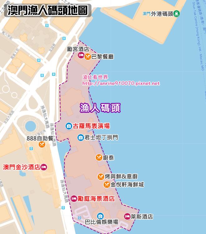 澳門漁人碼頭地圖