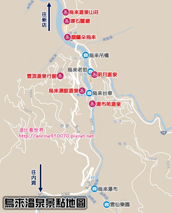 烏來溫泉景點地圖