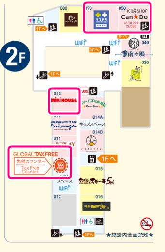 沖繩outlet地圖2