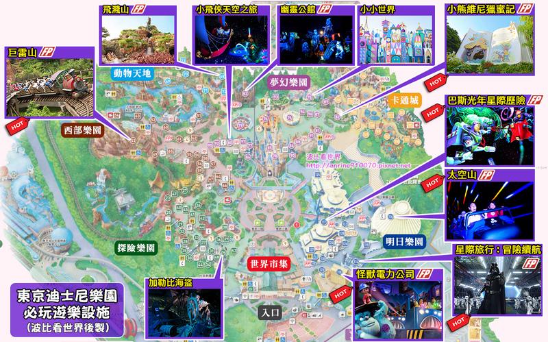 迪士尼樂園必玩遊樂設施