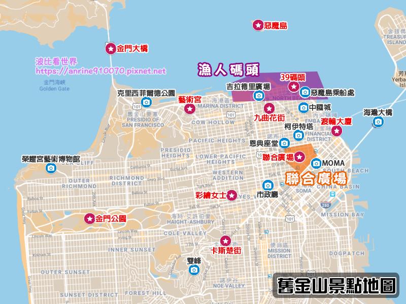 舊金山景點地圖.jpg