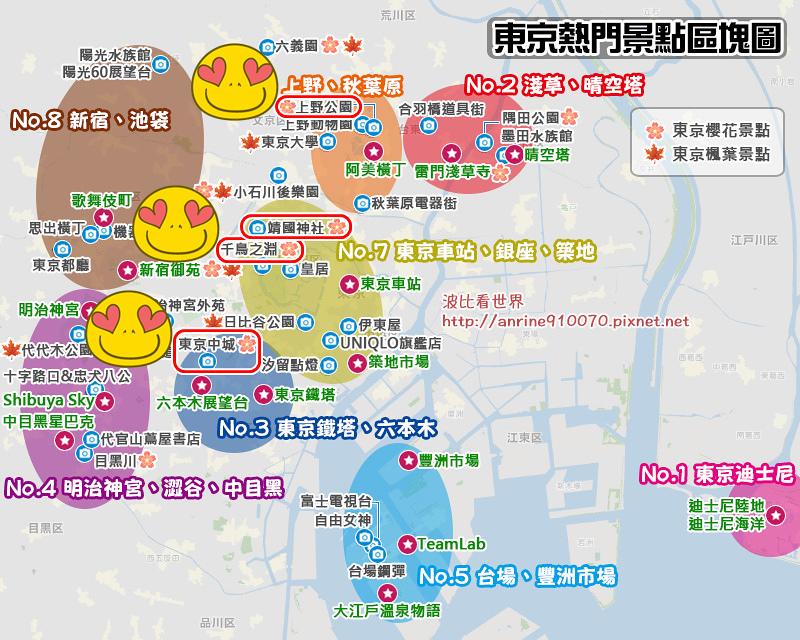 東京景點地圖.jpg