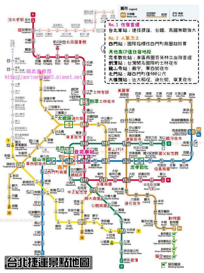 台北捷運景點2020.jpg