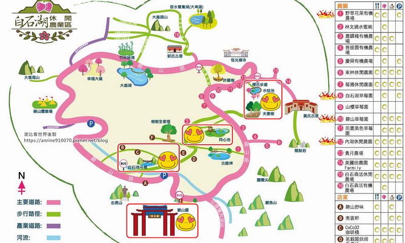 白石湖休閒農業區2.jpg