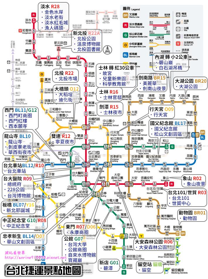 台北景點地圖2020.jpg
