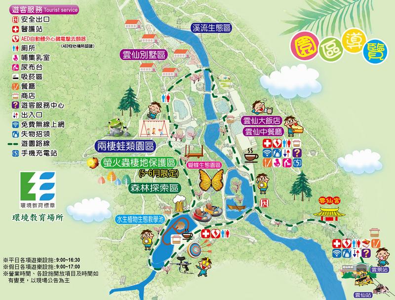 雲仙樂園地圖.jpg