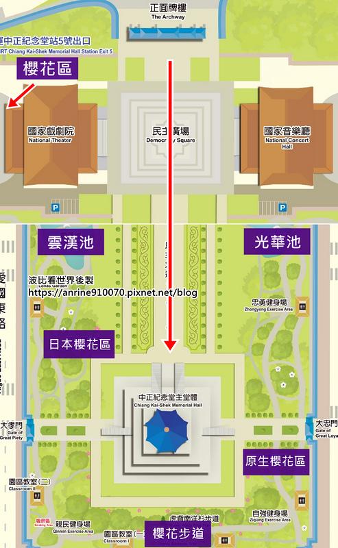 中正紀念堂地圖.jpg