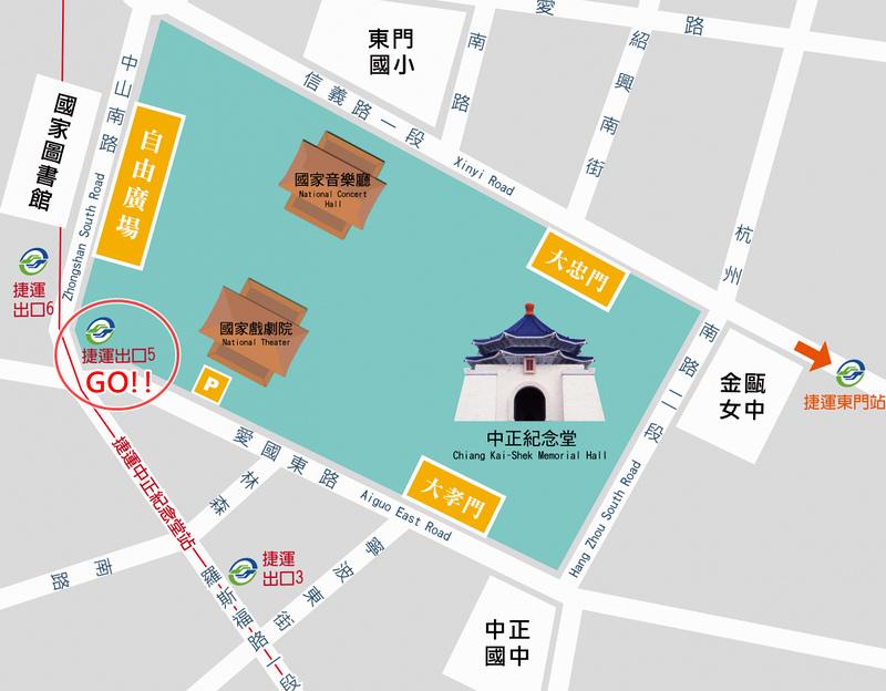 中正紀念堂交通.jpg