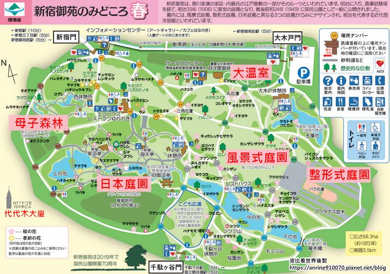 新宿御苑櫻花地圖.jpg