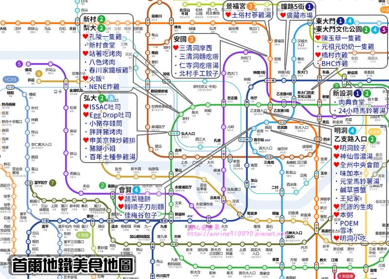 首爾美食地圖.jpg