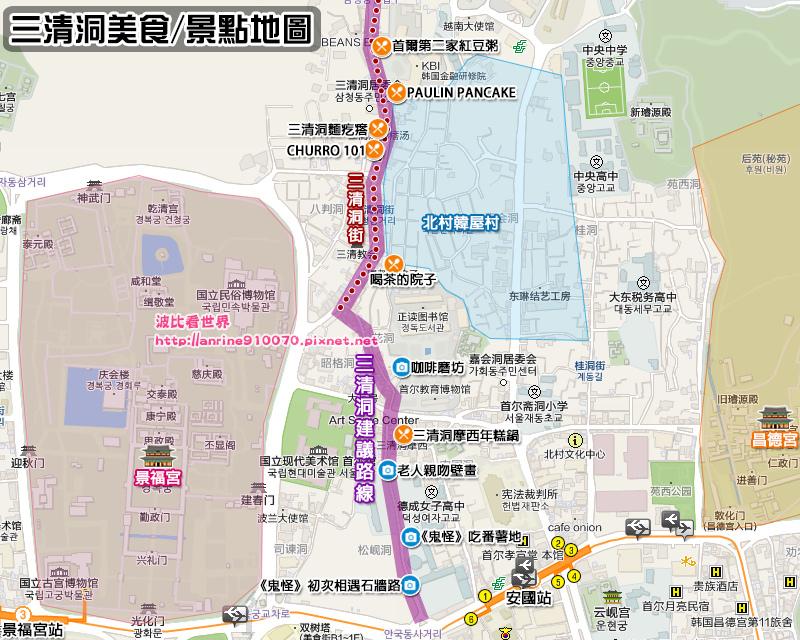 三清洞美食景點地圖.jpg