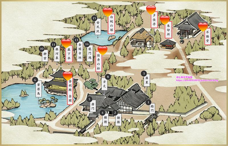 金閣寺地圖.jpg