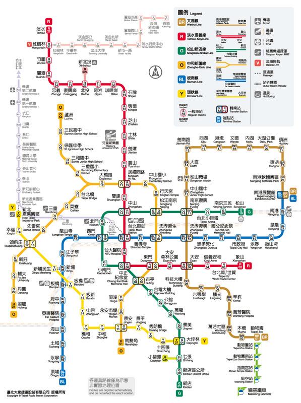 台北捷運.jpg