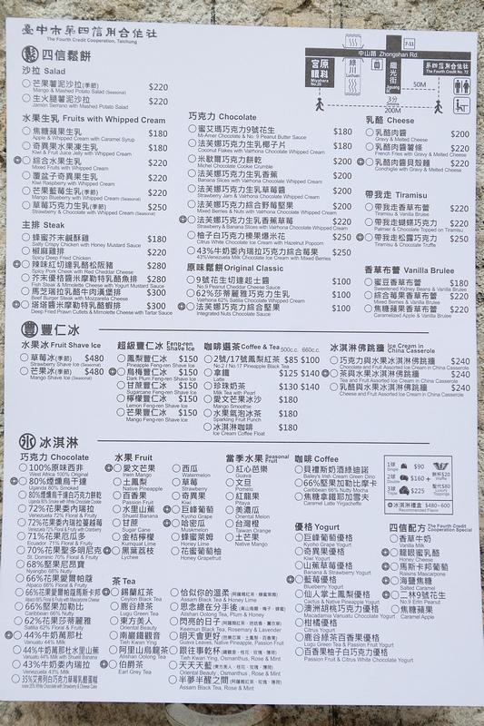 DSCF2383.JPG