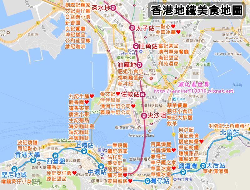 香港美食地圖2020.jpg