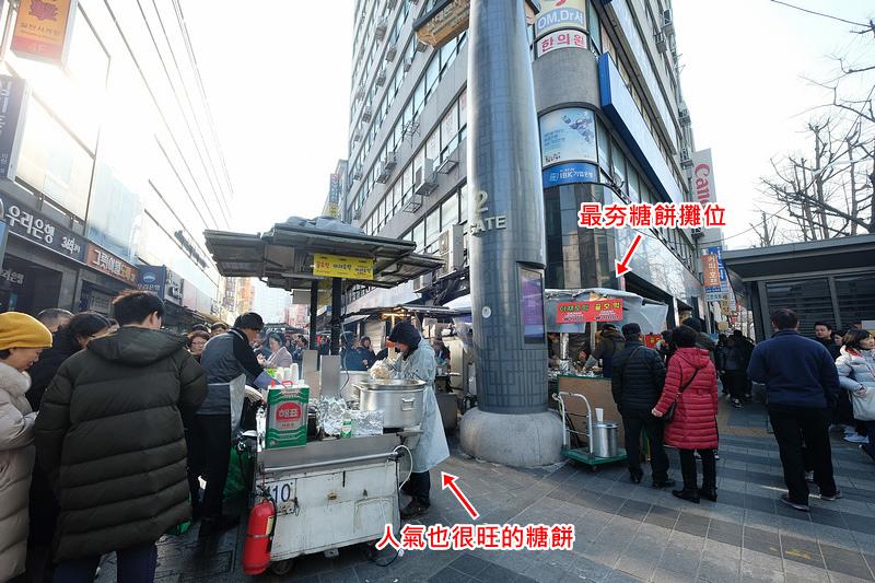 南大門糖餅.jpg