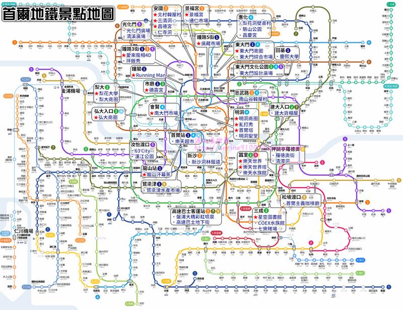 首爾景點地圖.jpg