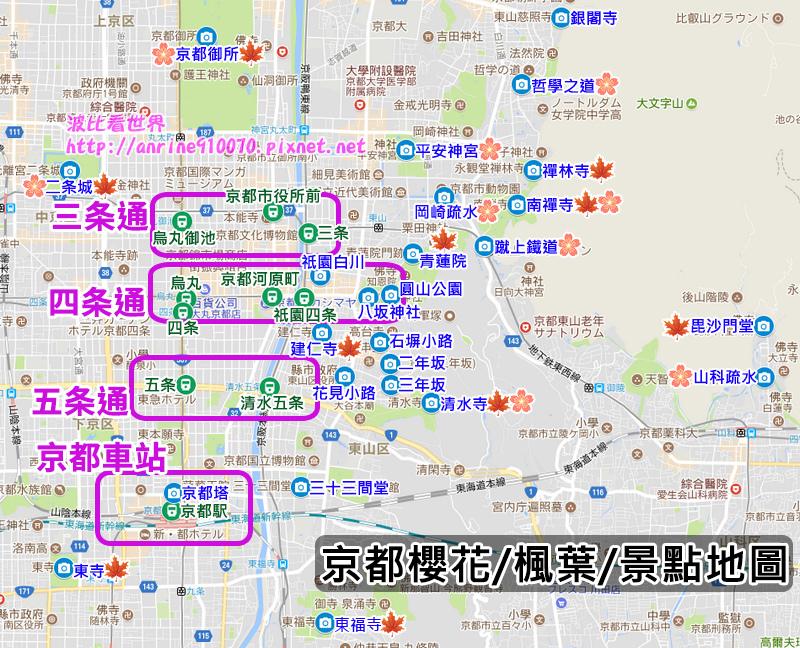 京都景點地圖_20200412
