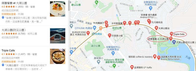 大湖公園美食.jpg