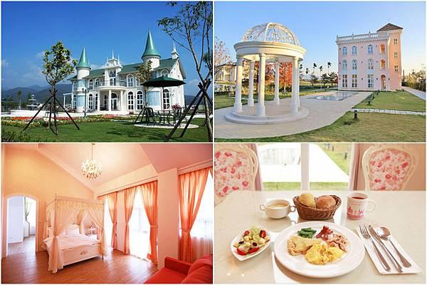 希格瑪花園城堡.jpg