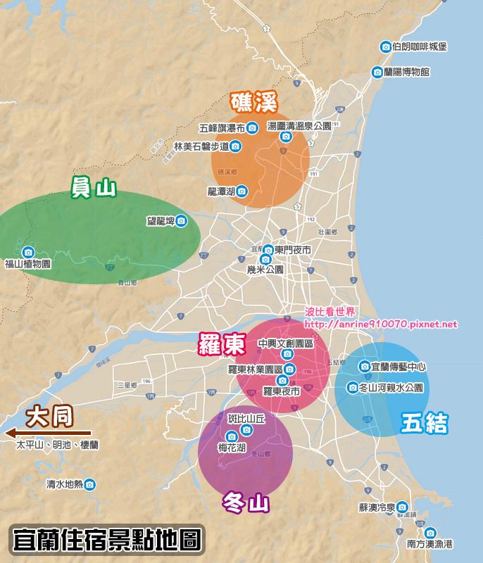 宜蘭民宿地圖