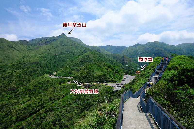 報時山附近景點.jpg