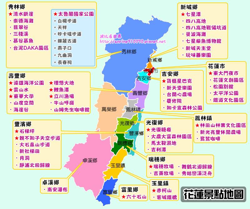 花蓮景點地圖.jpg