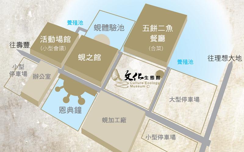 立川漁場地圖.jpg