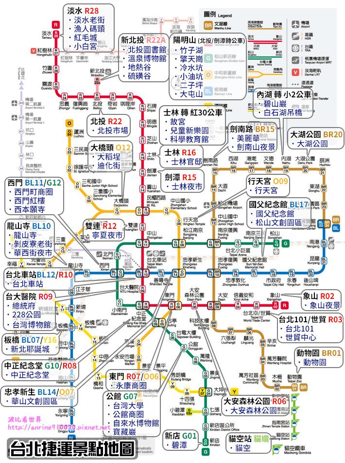 台北景點地圖2020