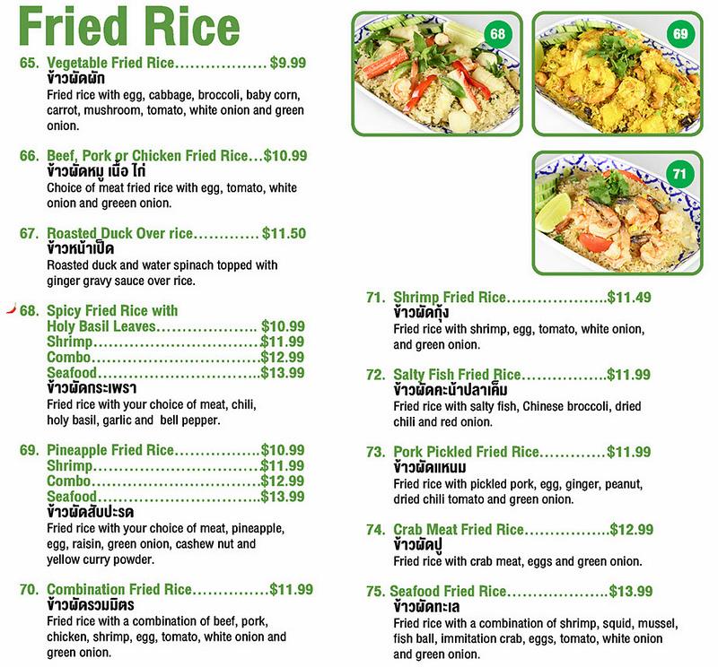 palms thai menu1.jpg