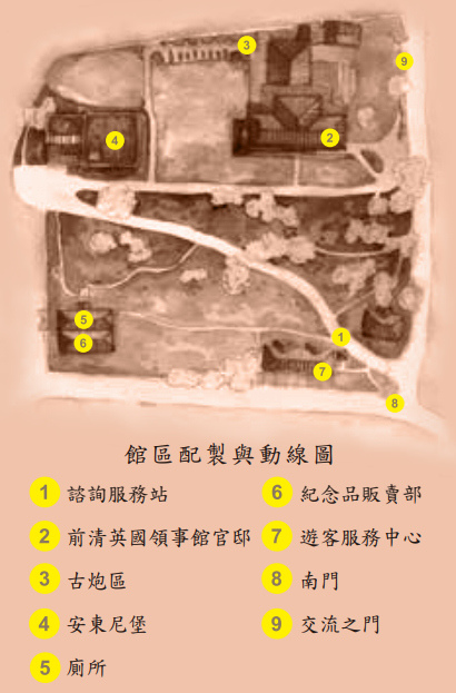 紅毛城地圖.jpg