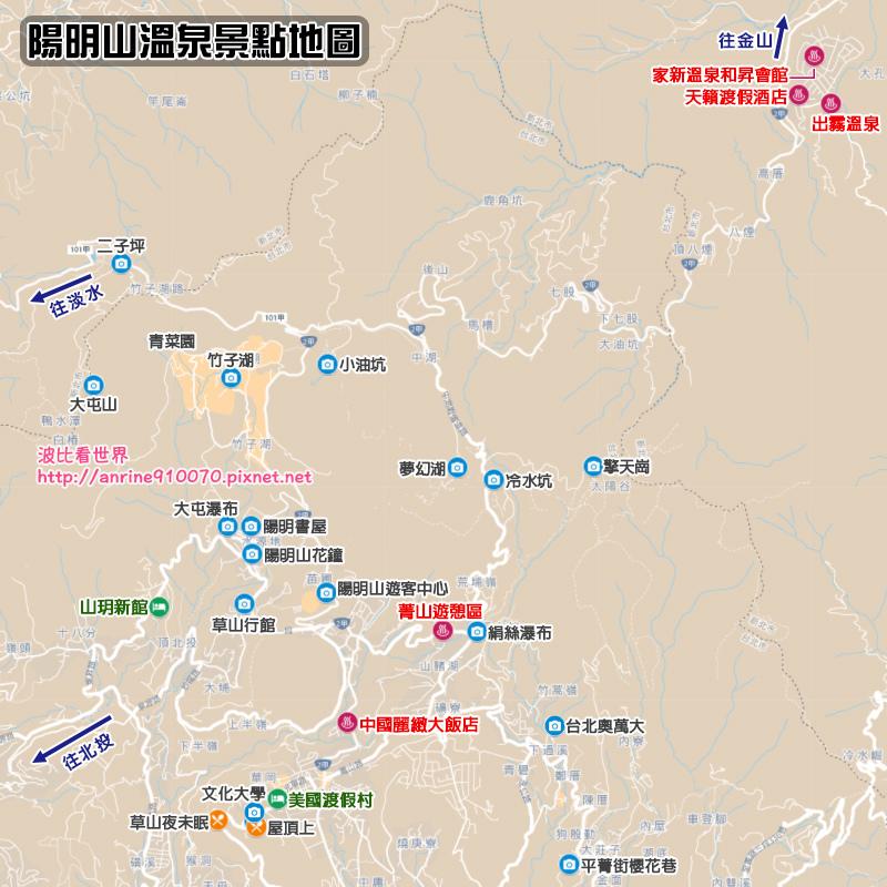陽明山溫泉景點地圖