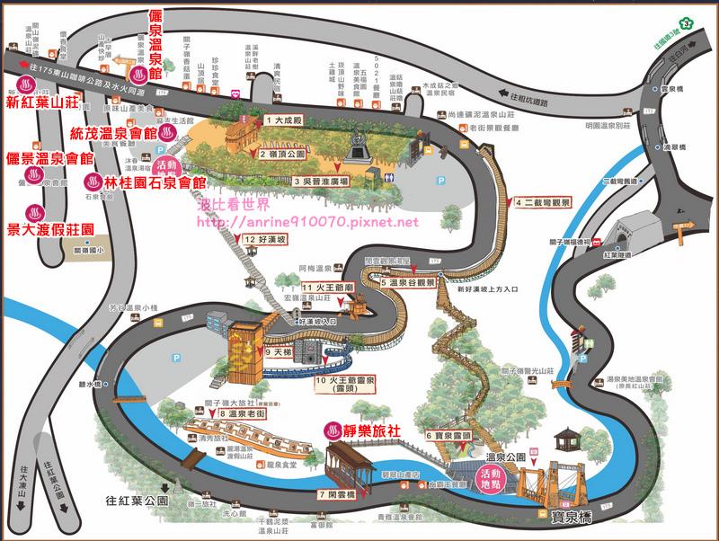 關子嶺溫泉地圖