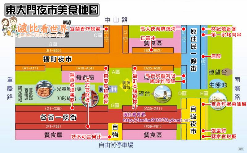 東大門夜市地圖