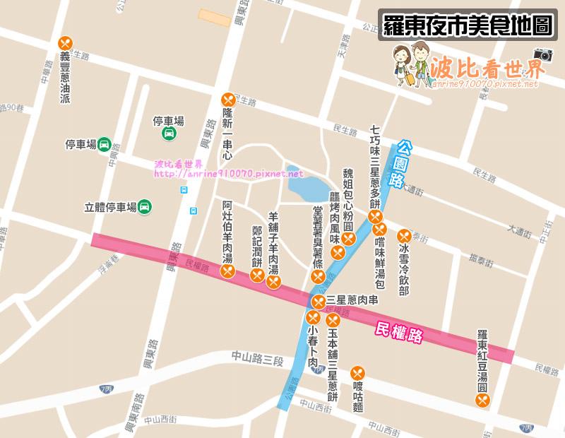 羅東夜市地圖