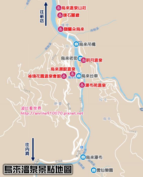 烏來溫泉景點地圖.jpg