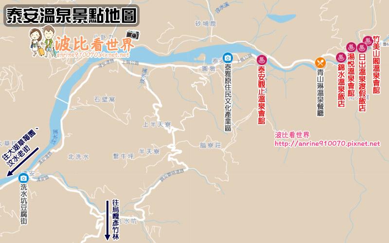 泰安溫泉地圖