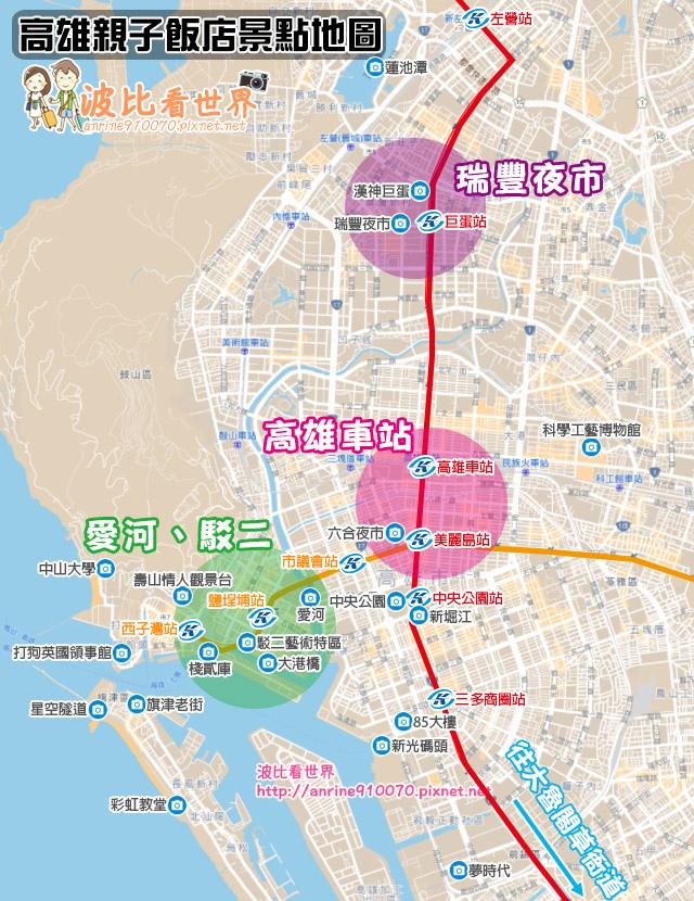 高雄親子飯店地圖