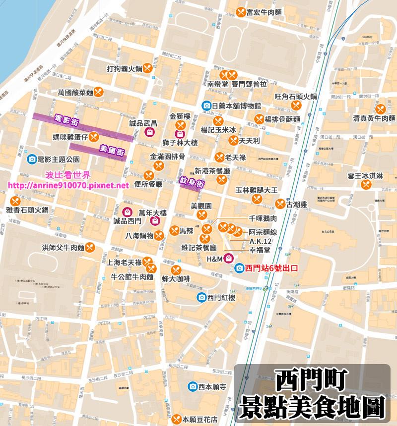 西門町美食景點地圖.jpg