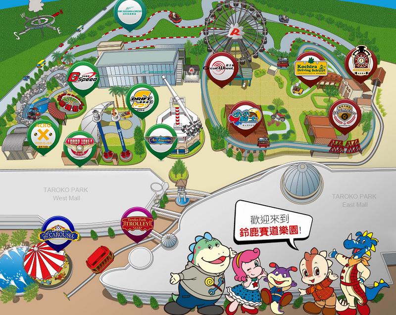 鈴鹿賽道樂園地圖.jpg