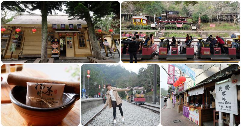 勝興車站FB.jpg
