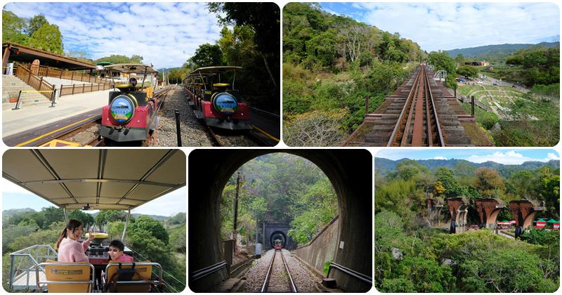 舊山線鐵道自行車FB.jpg