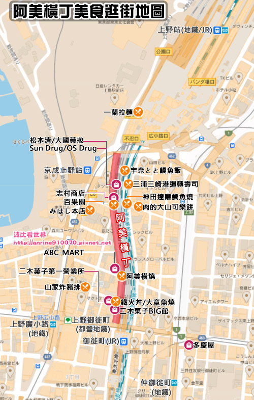 阿美橫町地圖2021.jpg