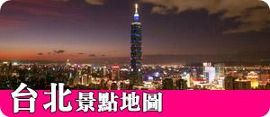 台北.jpg
