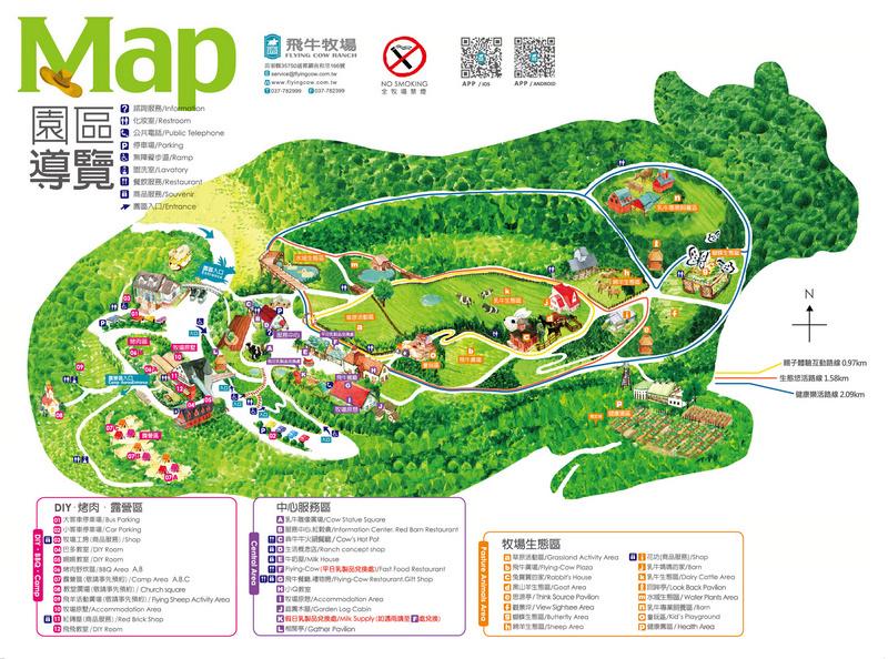 飛牛牧場地圖.jpg
