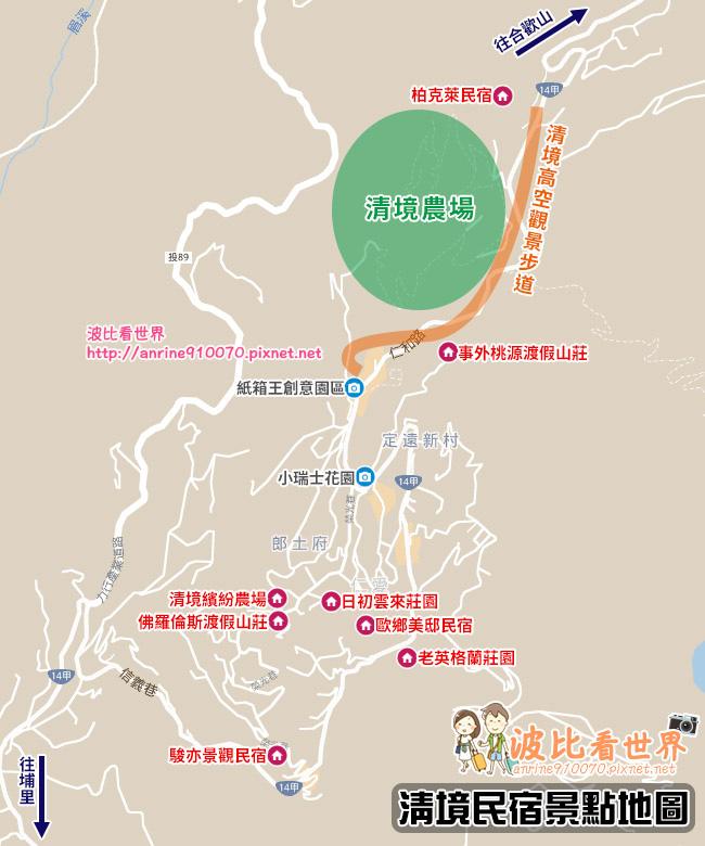 清境住宿地圖