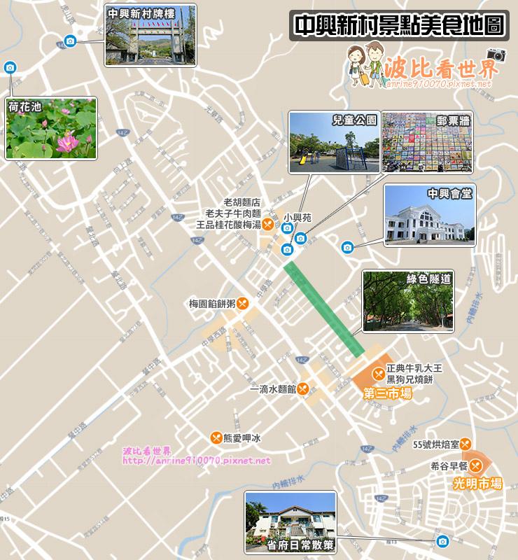 中興新村景點美食地圖