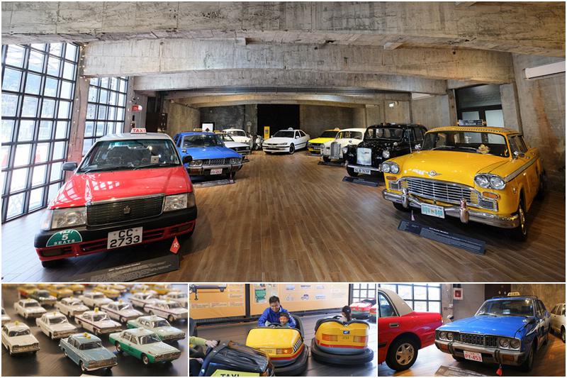 宜蘭計程車博物館.jpg